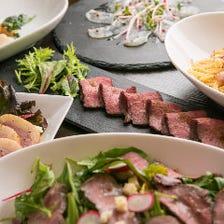 【90分飲み放題付】季節料理や和牛炙り焼きが味わえる『普通の宴会コース』