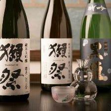 ◆店主が選ぶ日本酒とワインを愉しむ