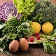 ◆食材にこだわる「和食」と「洋食」