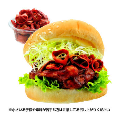 ドムドムハンバーガー 江釣子店 メニューの画像