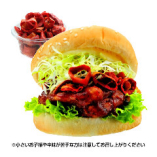 激辛ハバネロチキンバーガー