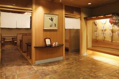 京料理 田ごと  店内の画像