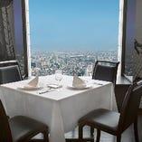 [絶景を堪能] ランチ/ディナーで趣の変わる美食空間を満喫