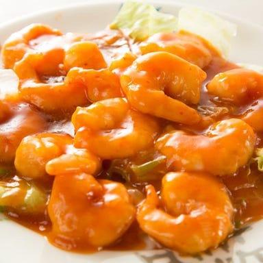 中華火鍋 食べ放題 南国亭 横須賀中央店 メニューの画像