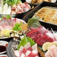 食べ飲み放題コース2980円~ご用意!