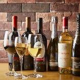 世界各国から取り寄せた珍しいワインをご用意しております
