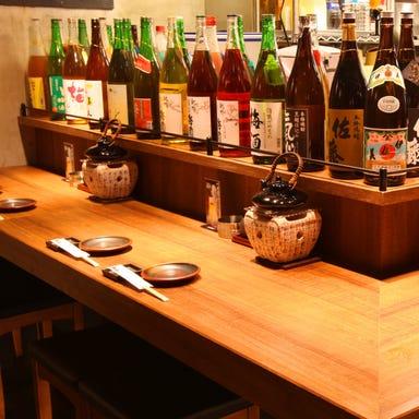 九州 熱中屋 溝の口 LIVE  店内の画像