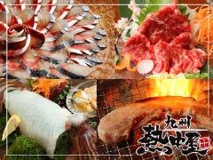 九州 熱中屋 溝の口 LIVE
