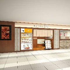 仙台 牛たん 青葉 柏高島屋ステーションモール店
