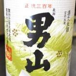 男山 本醸造(旭川)