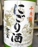 千歳鶴 百宝 にごり酒(札幌)