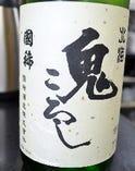 国稀鬼ころし 本醸造酒(増毛)
