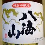八海山 特別本醸造(新潟)