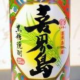 喜界島 黒糖(鹿児島)