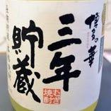博多の華 3年貯蔵 麦(福岡)