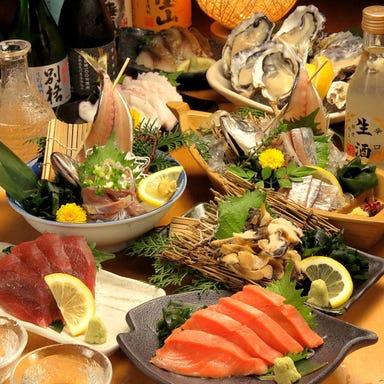 海鮮居酒屋 はなの舞 BiVi沼津店 コースの画像
