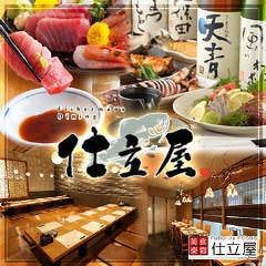 仕立屋 二俣川ライフ店