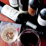 自慢のイタリアンと相性抜群のワインの数々【国産】