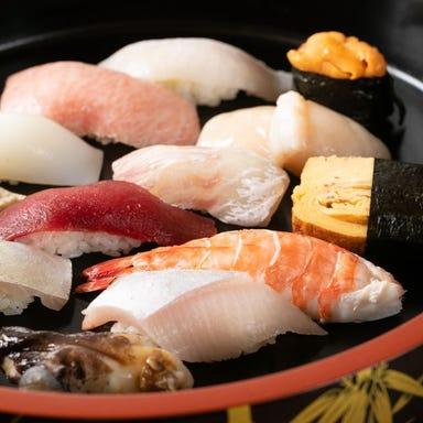 寿司割烹 松葉  メニューの画像