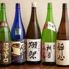 和食とのマリアージュを愉しむ日本酒