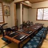 【2階】座敷席完全個室(3~16名様)