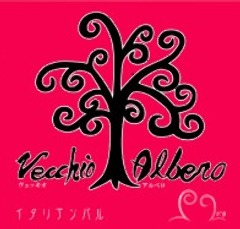 ヴェッキオアルベロ