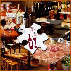 ワインの酒場。ディプント 品川インターシティ店