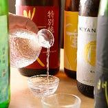 旨い酒と旨い料理でワンランク上の大人な時間をお過ごしください。