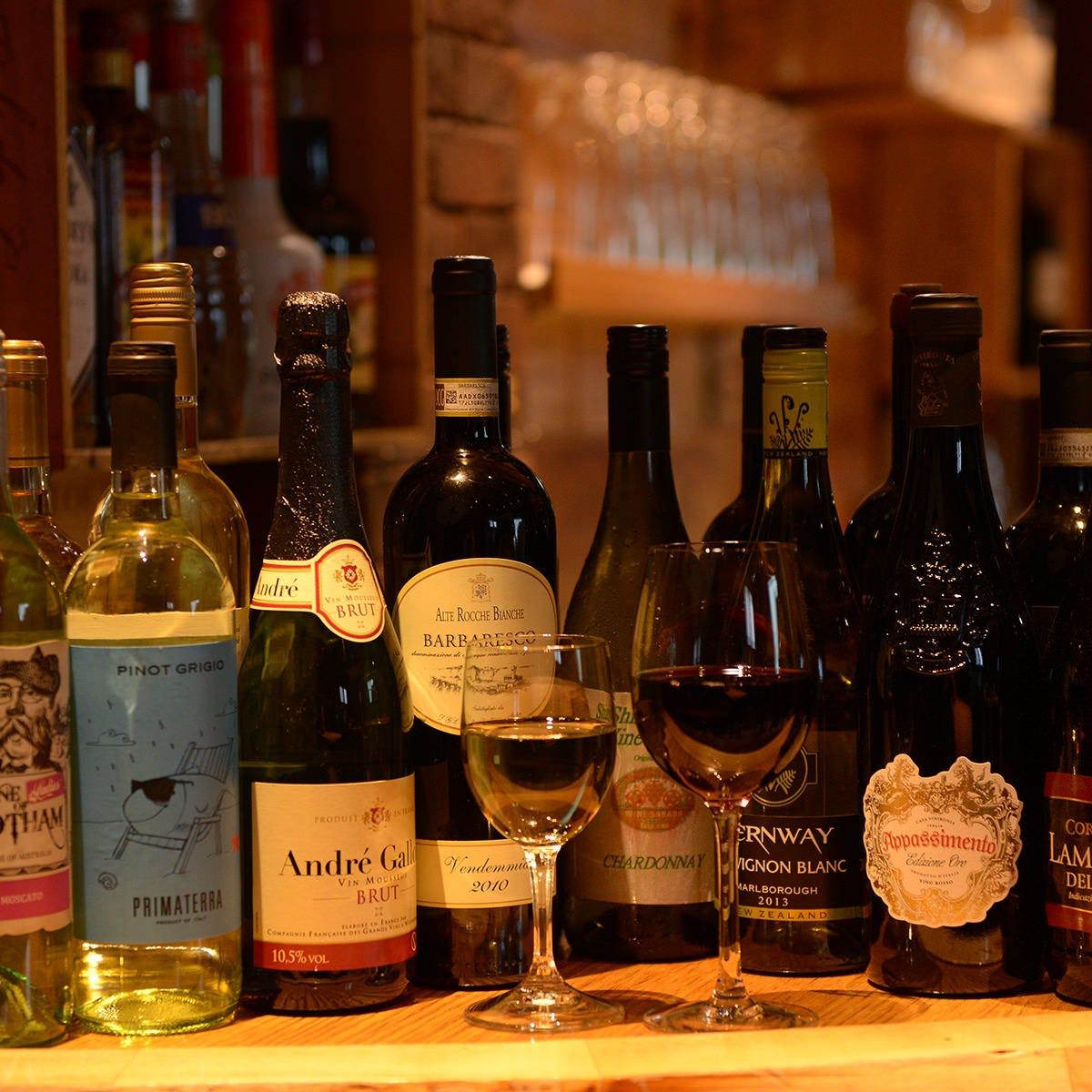 おいしいワインが常時20種類