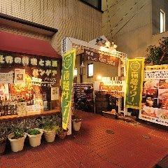 個室ダイニングPangaea パンゲア 南越谷店