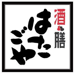 はたごや JR山科駅店