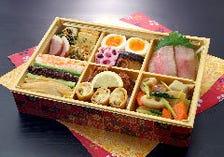 ◆予約限定の御馳走弁当はこちら◆