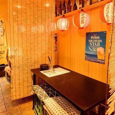 琉球酒場 まーさんの家  店内の画像