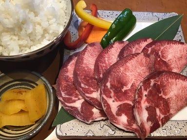全席個室×黒毛和牛 焼肉きわみ 近鉄四日市店 メニューの画像