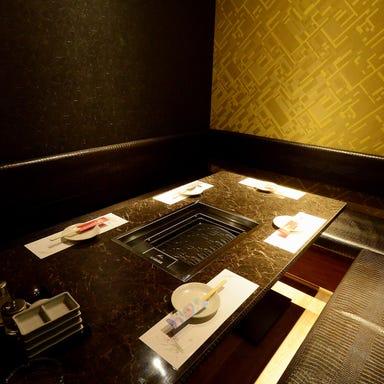 全席個室×黒毛和牛 焼肉きわみ 近鉄四日市店 店内の画像