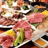 お肉の醍醐味を詰め込んだきわみ宴会コースをご用意