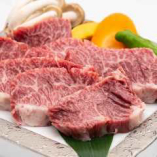 特選肉の美味しさに感動していただけること間違いなし