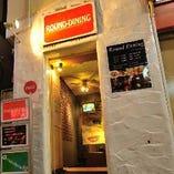 仙台の国分町エリアでチーズと肉を楽しむなら『ROUND DINING』