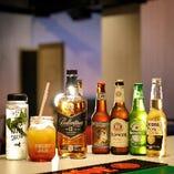 ◆ドリンク◆ 世界各国の個性派ビールを種類豊富に取りそろえ