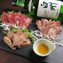 【真空低温調理】肉刺し3種盛り