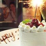 特別な記念日にはサプライズケーキとフォトフレーム付記念撮影サービス!