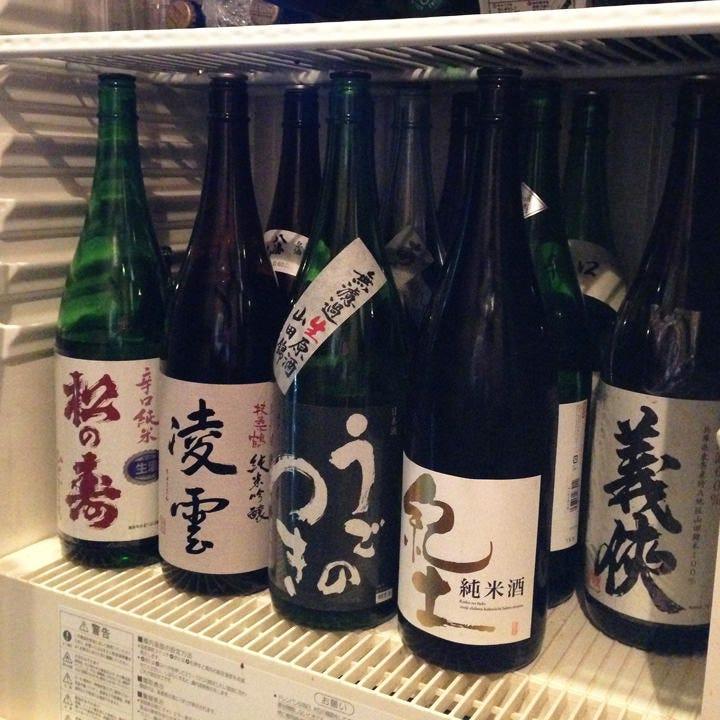 日本酒好きの為の『宴会革命』