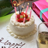 記念日・お祝いにホールケーキで演出!