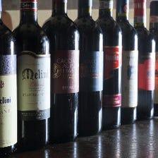 豊富な種類のイタリアワイン!!