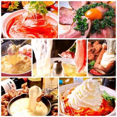 創作料理 個室居酒屋 NAGOMIYA  こだわりの画像