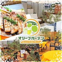 Okujoh Restaurant & Beer Garden Oribu Garden