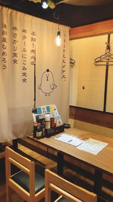煮込ミト焼キ鳥 食堂×酒場 トリヤマスタンド コースの画像