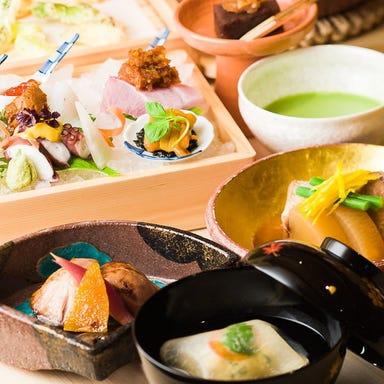 日本料理 百屋  コースの画像