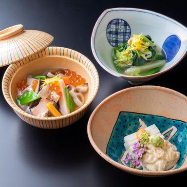 日本料理 縁 庭のホテル 東京 こだわりの画像