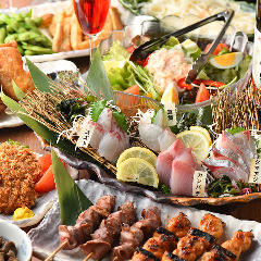 炭火串焼と旬鮮料理の店 遠州葵家